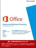 office_premium