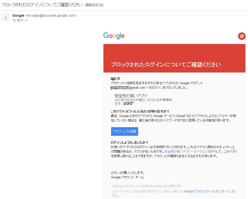 Gmail com ログイン