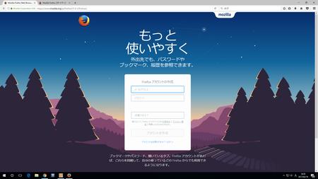 firefoxソフトウェアイメージ