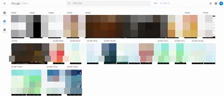 Googleフォト(PC)イメージ図